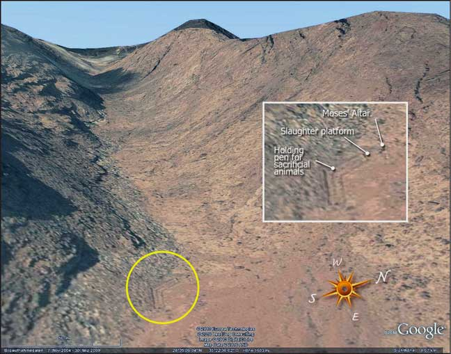 google earth mt sinai