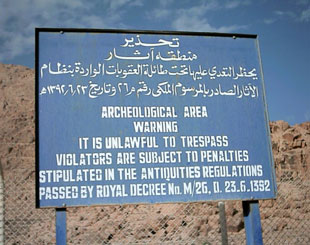 restricted area royal decree