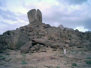 The split rock at Horeb